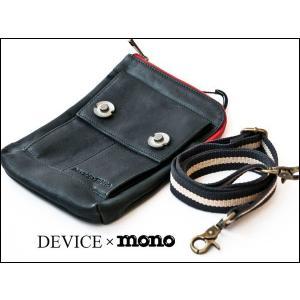 あすつくDEVICE×monoデバイス2wayシザーバッグDCL-50098TQターコイズラムレザーワンショルダー斜めがけバッグ|grans