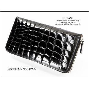送料無料 GODANE ゴダン 最高級 シャムクロコラウンドファスナー長財布 spcw81275 BLACK ブラック