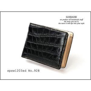 ゴダン財布GODANE正規販売代理店シャムクロコダイル折財布ビルフォードspsity1203BK|grans