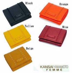 KANSAIYAMAMOTOヤマモトカンサイ折り財布MJ4501BOX型小銭入れ全5色正規品山本寛斎|grans