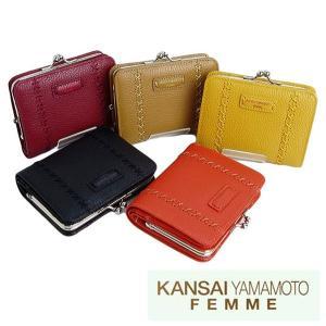 KANSAIYAMAMOTO ヤマモトカンサイ がま口付き 二つ折り財布 MJ4505 短財布 全5色 山本寛斎 やまもとかんさい プレゼント クリスマス|grans