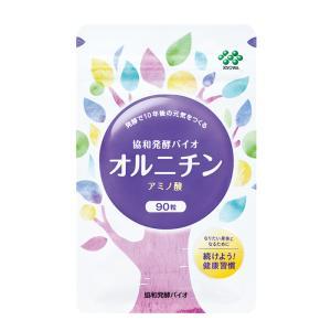 協和発酵バイオ オルニチン 250mg×90粒 約15日分 サプリメント 健康補助食品 ※5個までメ...