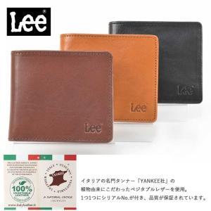 Leeリー本革二つ折り財布0520233Aメンズウォレットレディースウォレット全3色メンズ財布短財布プレゼント|grans