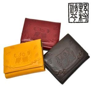 財布野村修平なかよしふくろうシリーズBOX型小銭入れ付二つ折り財布65601全3色レディース財布折財布|grans