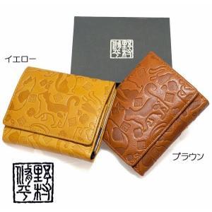 野村修平猫シリーズ二つ折り財布折財布58201牛革全2色レディース財布ねこシリーズ|grans