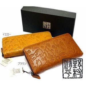 野村修平財布猫シリーズラウンドファスナー長財布58202牛革全2色レディース財布ねこシリーズかわいい|grans