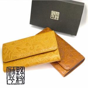野村修平猫シリーズ長財布58203牛革全2色レディース財布ねこシリーズ|grans