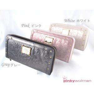 レディース財布長財布かわいいおしゃれピンキーウォルマンpinkywolmanアンナシリーズラウンドファスナー長財布全3色|grans