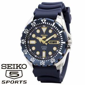 SEIKO セイコー5 スポーツ 5SPORTS 自動巻き メンズ 腕時計 SRP605J2 海外モデル メンズウォッチ ファイブスポーツ クリスマス プレゼント|grans