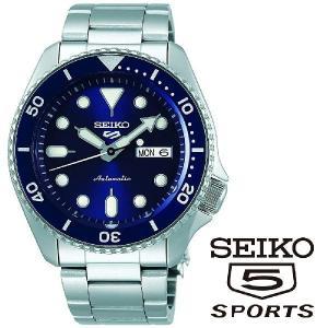 SEIKO  セイコー5 スポーツ 5 SPORTS 自動巻き メンズ腕時計  SRPD51K1 ネイビー ステンレススチールブレスレット 海外モデ|grans