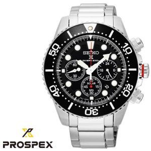 セイコー SEIKO PROSPEX プロスペックス メンズ腕時計 SSC015P1 ダイバーズ ソーラー クロノグラフ クォーツ シルバー 文字盤ブラック 並行輸入品|grans