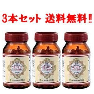 送料込 世田谷自然食品 グルコサミン+コンドロイチン 240粒×3本セット サプリメント|grans