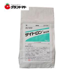 ザイトロン微粒剤 1Kg 芝・樹木用除草剤 農薬 石原バイオサイエンス|grantomato