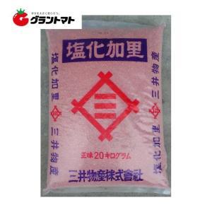 塩化加里 粒状 20kg 単肥 く溶性60% 三井物産【取寄商品】|grantomato