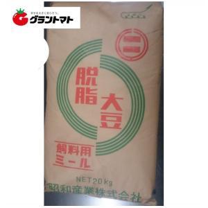 大豆油かす 脱脂大豆 20kg 飼料用ミール 昭和産業|grantomato