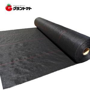 防草シート 0.5m×100m×厚さ約0.4mm 約7kg 国産オリジナル防草シート黒|grantomato