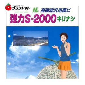 タフニール 厚さ0.1 幅840 1m 農用ビニール【ビニールハウス】【取寄商品】|grantomato