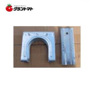 クロスメタル 22mm×48.6mm 5個 パイプハウス補強用接続金具 加賀鉄工所 grantomato