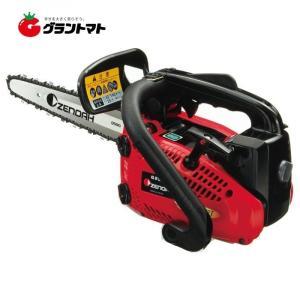 チェーンソー G2551T-25P10 10インチ(25cm) 25cc ゼノア【取寄商品】|grantomato