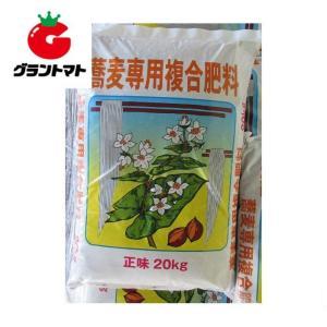 蕎麦専用複合肥料 5-12-10 20kg そばの友達【取寄商品】|grantomato