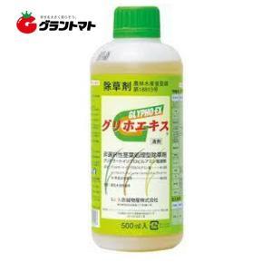グリホエキス液剤 500ml 箱売り20本いり 茎葉処理除草剤 ラウンドアップジェネリック品 赤城物産|grantomato