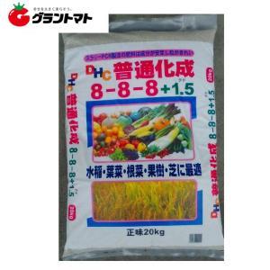 DHC普通化成肥料 8-8-8 20kg 化成肥料(苦土1.5入り) 輸入【取寄商品】|grantomato