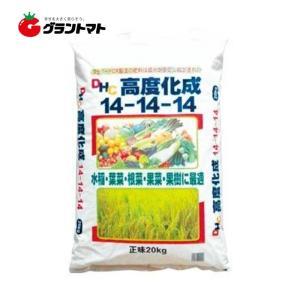 DHC 高度化成 14-14-14 20kg (オール14)赤城物産|grantomato
