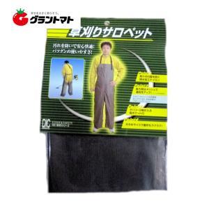 草刈りサロペット 男女兼用フリーサイズ G-300 ディック|grantomato