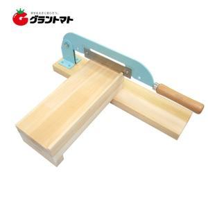 かき餅切り器 木製台のもちきり コジマ|grantomato