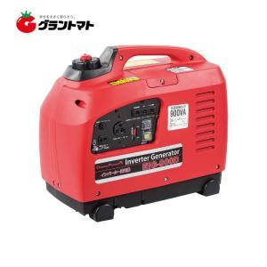 ドリームパワー(Dream Power) EIG-900D インバーター発電機 ナカトミ|grantomato