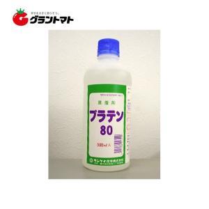 プラテン80 500ml 展着剤  農薬【取寄商品】 grantomato