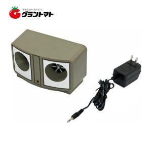 ラットリペラー ダブルパワー ネズミの超音波撃退器 駆除 渋谷(株)|grantomato