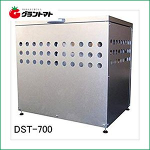 ダストボックスDST-700 メタルテック【取寄商品】|grantomato