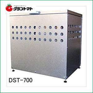 ダストボックスDST-1100 メタルテック【取寄商品】|grantomato