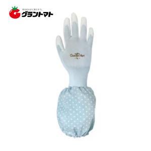 ウレタン背抜き袖付手袋 ブルーL 5320 袖カバー付|grantomato