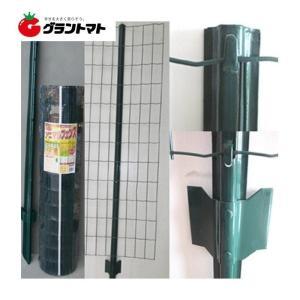 アニマルフェンス 1.2m×20mセット (金...の関連商品3