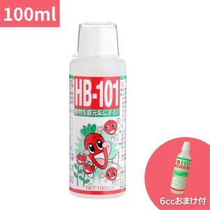 HB-101 100cc (100ml) 天然植物活力液 フローラ|grantomato
