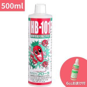 HB-101 500cc (500ml) 天然植物活力液 フローラ|grantomato