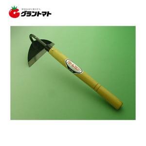 鋼付き ホーム草削り7号 刃渡り120mm 畑、お庭に最適|grantomato
