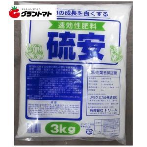 硫安 3kg (チッソ分:20.9%) 速効性肥料 ドリーム|grantomato