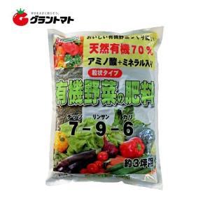 有機野菜の肥料 7-9-6 2kg アミノ酸+ミネラル入り ドリーム|grantomato