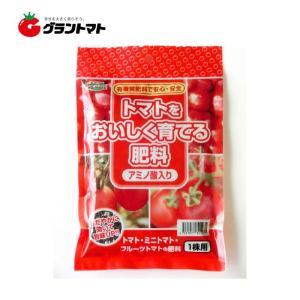 トマトをおいしく育てる肥料 8-6-3 200g アミノ酸入り 1株用 ドリーム|grantomato