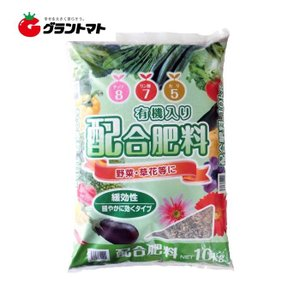 有機入り配合肥料 (8-7-5) 10kg ドリーム|grantomato
