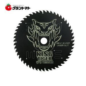 キングタイガー MAT-KT-190 190mmx52P ブラック フッ素 木工用チップソー 山真製鋸|grantomato