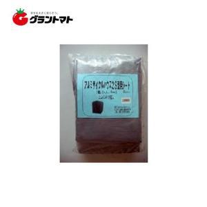 サイクルハウス用替えシート 2S-SV用 アルミス【取寄商品】|grantomato