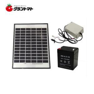 ソーラーセット(ソーラーパネルオプション) 10SET-ST ファームガード用 アルミス|grantomato
