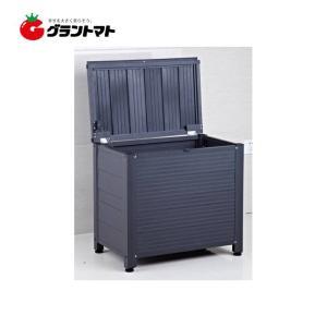 アルミ製ストッカーBOX AS-6440GY 容量110L 耐荷重60kg アルミス【取寄商品】|grantomato