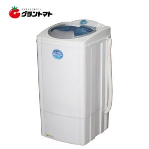 SpinDryer ASD-5.5 コンパクトミニ脱水機 スピンドライヤー アルミス【取寄商品】|grantomato