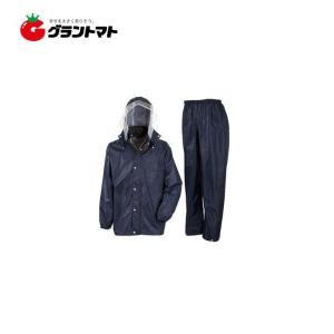 NEWベーシックレインスーツ ネイビー Lサイズ Z-1300 レインコート コーコス信岡|grantomato