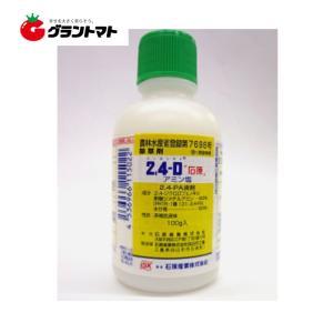 2.4-Dアミン塩 100ml 水稲・芝用除草剤 農薬 石原バイオサイエンス|grantomato